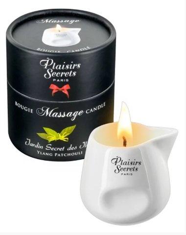 masážní svíčka - dárek pro něj k Valentýnu